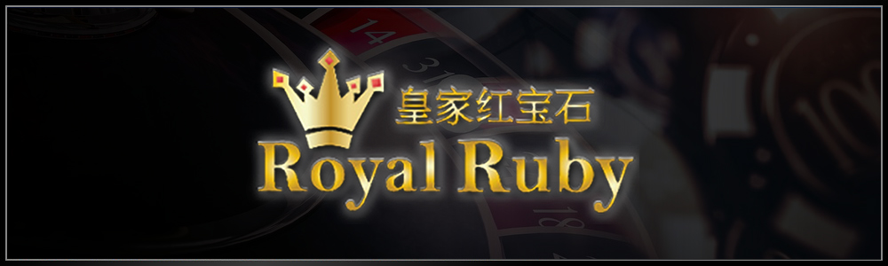 ROYAL RUBY