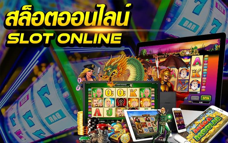 เกมสล็อตออนไลน์ เกมพนันในเว็บสโบเบทมีเกมอะไรบ้าง