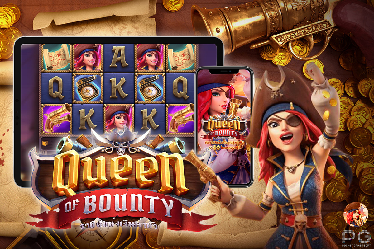 เกมสล็อต Queen Of Bunty ราชินีแห่งเงินค่าหัว สล็อตมาใหม่จากค่าย PG (2)